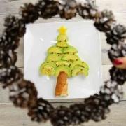 Avocado-Christmas-tree