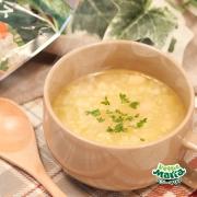 カリフラワーライスと白いんげん豆のカレースープ