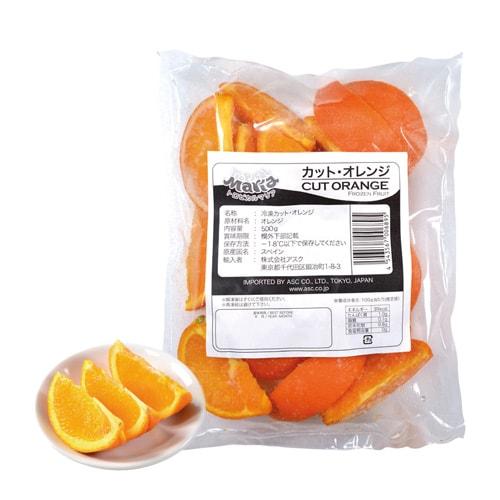 トロピカルマリア カット・オレンジ