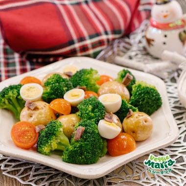 ブロッコリーのニース風クリスマスサラダ
