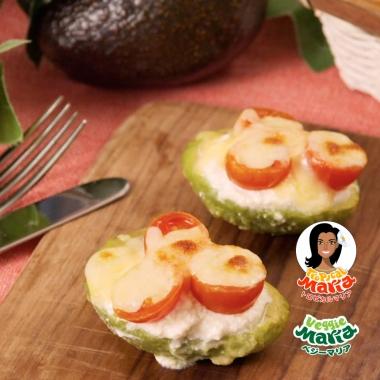 【動画】アボカドとチェリートマトのお豆腐グラタン