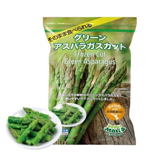 ベジーマリアそのまま食べられるグリーンアスパラガス・カット(チャック付き)