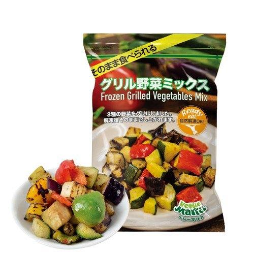 ベジーマリアそのまま食べられるグリル野菜ミックス(チャック付き)