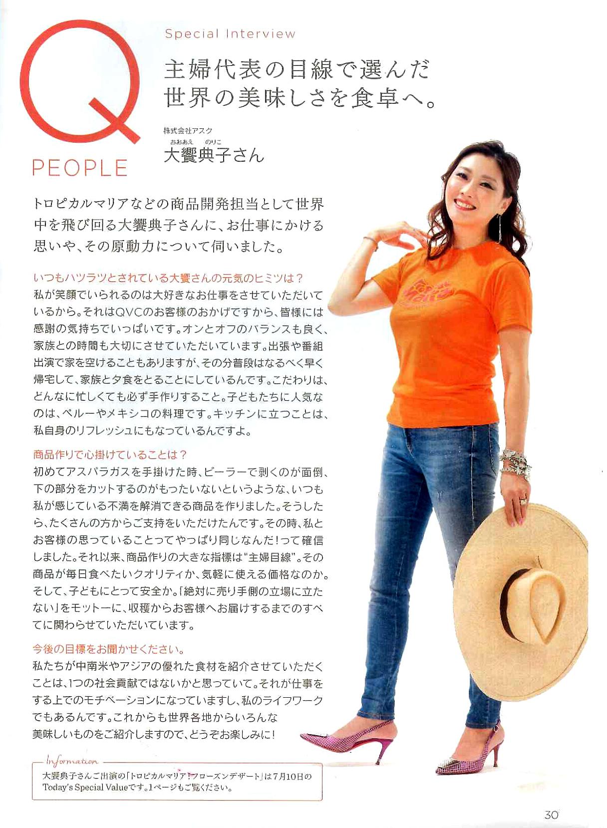 https://www.asc.co.jp/news/image/20190625100041617-3.jpg