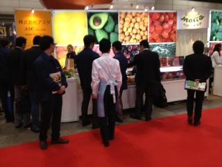 Foodex2013-1.JPG