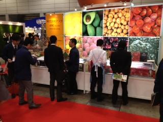 Foodex2013-3.JPG