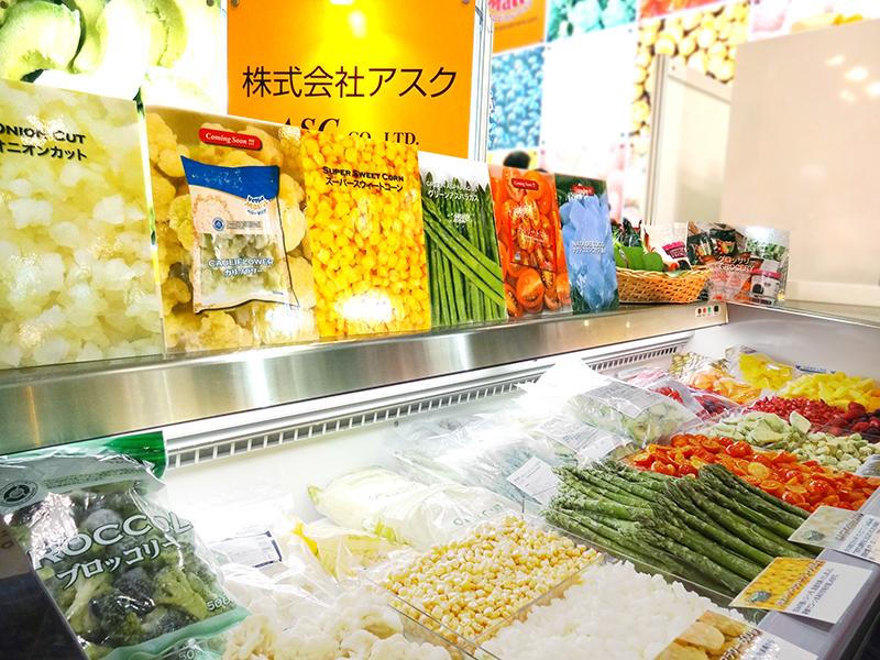 フーデックス アスクブース(冷凍野菜)