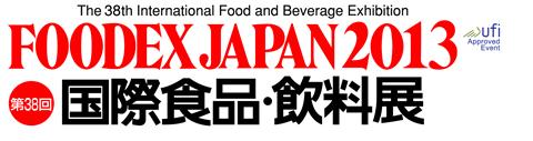 foodex_logo2013.jpg